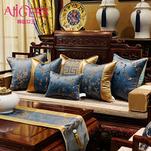 Avigers Chinese Style Luxury Classic Vintage Cushion Covers Decorative Pillows Gold Blue Floral Throw Pillow Cases(China)