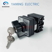 3 position 2 phases 20A 690V Changeover rotary main cam switch with key locking latching switch LW42-20/2S YMW42 цена