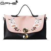 Big Embroidered Flower Bag Women Handbags Famous Brands Michael Handbag Fashion Style Lock Design Leather Shoulder