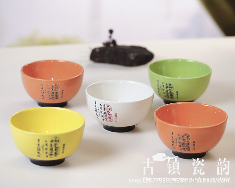 five-piece high-grade pigmented classical Chinese rice bowl set ceramic colorful tableware kitchen supplies