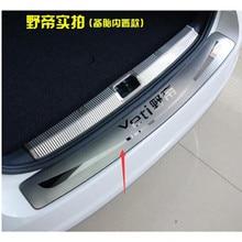 Для Skoda Octavia superb Rapid Fabia Yeti из нержавеющей стали задний багажник бампер протектор Задняя накладка задний порог 1 шт