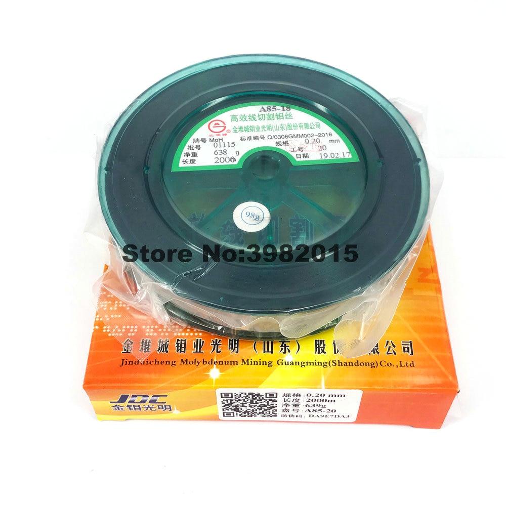 Origianl WEDM Molybdenum Wire 0 20mm 2000m per spool for EDM Wire Cutting Machine