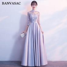 BANVASAC 2018 Vintage High Neck A Line Lace Appliques Long Evening Dresses Party Sash Illusion Zipper Back Prom Gowns