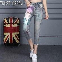 TRUST DREAM Europeans Style Women Slim Painted Harm Pants Ankle-Length Decor Girl Face Button Fly Female Street Female Jeans