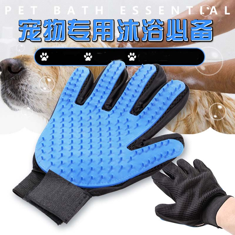 Tinghao Five Fingers Pet Dog /cat Hair Wash Remover Massage Clean Silicone Bath Brush Pet Gloves 0054