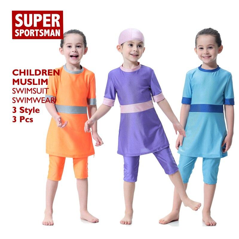 Muslim Girls Swimsuit Kids Modest Swim Suit Set Islamic Swimwear Cartoon Print