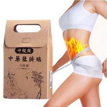 Slimming Paste Waist Belly Burning Fat Navel Sticker Weight Loss Slim Patch Chinese Medicine