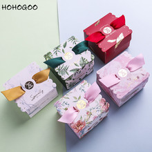 HOHOGOO 10pcs/set Unicorn Paper Gift Bags Square Candy Box for Birthday Baby Shower Wedding With Ribbon Party Supplis