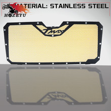 цена на Motorcycle Radiator Grille Cover Stainless Steel Radiator Guard For YAMAHA TMAX 530 DX SX TMAX530 xp530 2012-2014 2015 2016