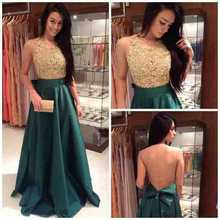 2014 New Fashion High Neck A Line Dark Green Evening Dresses With Gold Lace Top Taffeta Prom Gown Long