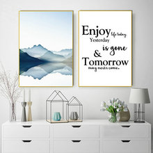 Hight Quality Pastoral Nordic Minimalism Seascape Art Canvas Painting Posters Encouragement Letter Decor Decoration No Frame