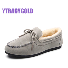 YTracyGold Casual Loafer Shoes Women Winter Warm Platform Women's Shoes Slip on Sweet Women's Flat Shoes Moccasin Ladies Shoes