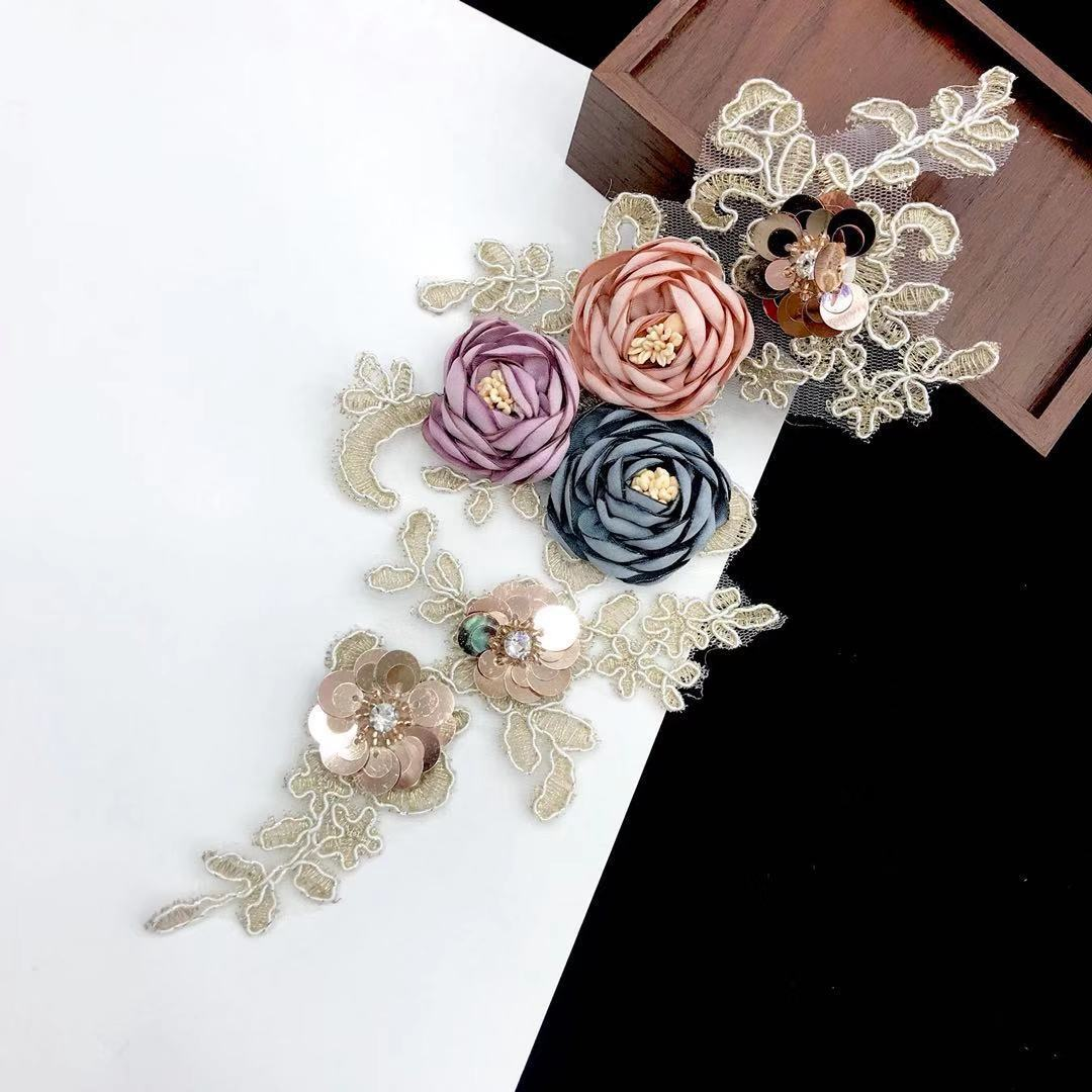 Computer Gold Embroidered Color Stereo Handmade Flower Sticky Beads Flower DIY Women's Dress Jewelry Accessories