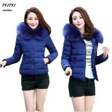 Новое пальто женщин 2017 женщин пальто воротник пуховик зимний плащ с коротким рукавом с капюшоном свободные толстые куртки женские снег пальто