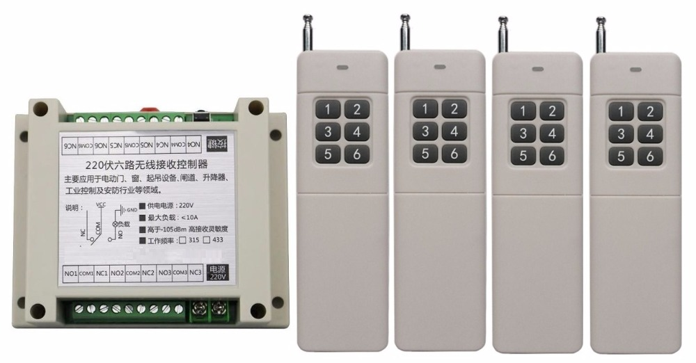AC220V 6CH 10A RF Wireless Remote Control Relay Switch light /lamp/ window/Garage Doors shutters projection screen 4*Transmitter постельное белье quelle heine home 8458 ок 155х220 см и ок 80х80 см