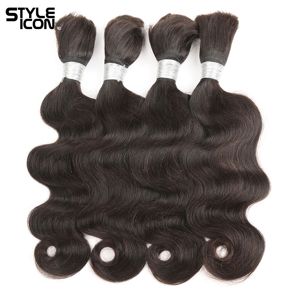 Styleicon Hair Body Wave Braiding Hair Bulk 100g/pc 4 Bundles Deals Remy Human Hair Bulks 8inch-28inch Available No Wefts