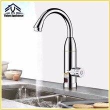 Быстрый водонагреватель коснитесь В 220 В кухня кран Мгновенная температура экран мгновенные нагреватели Tankless нагрева воды