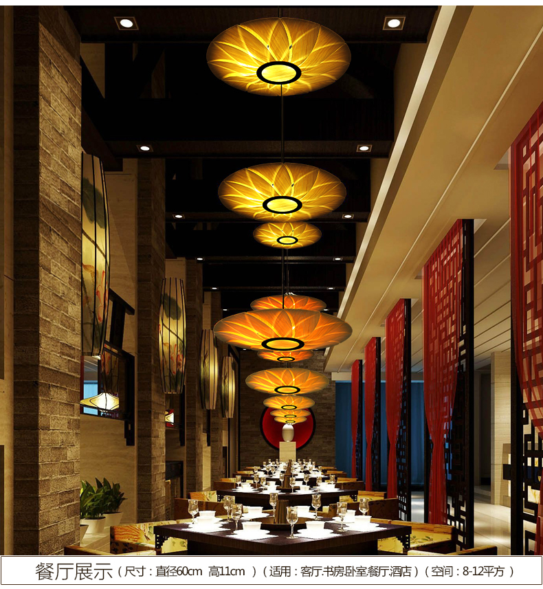 Asian Style Lighting popular asian dining-buy cheap asian dining lots from china asian
