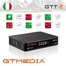 GTMEDIA-Dispositivo de TV inteligente GTT2, decodificador con Android 6,0, DVB T2/Cable/ISDBT/ATSC-C, 2GB, 8GB, wifi, H.265, 4K