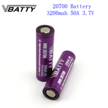 1pc/lot 20700 battery 3200mah 50A 3.7V li-ion rechargeable battery high drain 50A 20700 battery 50a