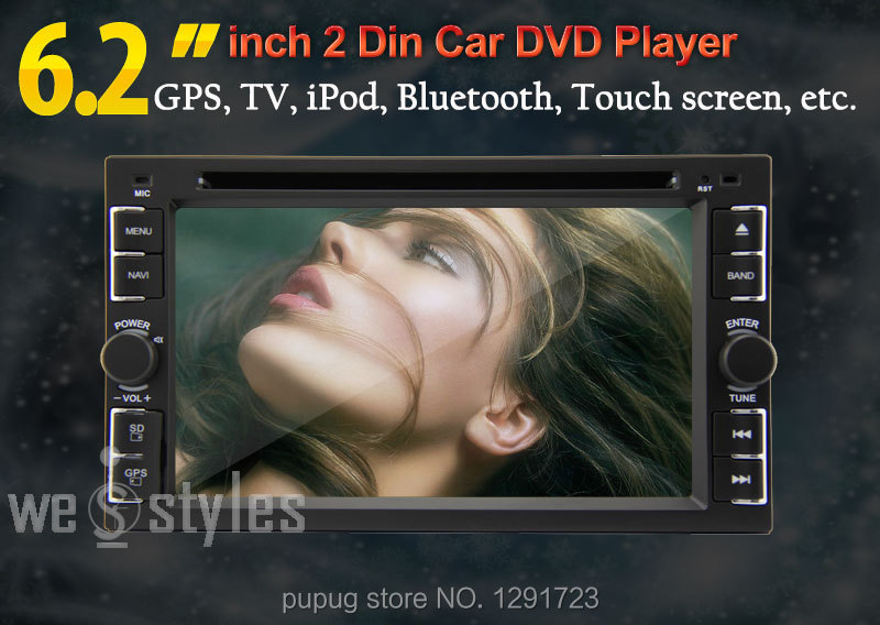 GPS car dvd player 2 din head unit radio stereo