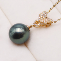 JYX 14 K Gold 11.5mm Peacock Green Tahitian Pendant Pearl South Sea Cultured Pendant 18 inches AAA Jewelry Gold 14k