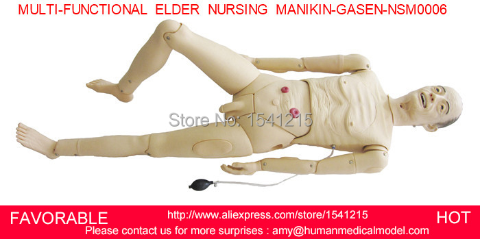 ELDERLY MALE NURSING MANIKIN,ELDERLY NURSING MANIKIN ,NURSING MANIKIN,MULTI-FUNCTIONAL ELDER NURSING MANIKIN-GASEN-NSM0006 brown marvelle haematology nursing