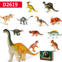 Dinosaur Models Realistic History Biological Learning Toys for Kids
