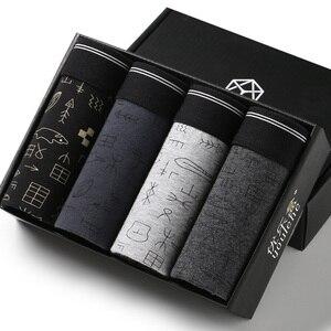 Image 1 - 4 pièces/boîte hommes Boxed Boxer Shorts hommes sous vêtements Sexy qualité coton caleçon marque cadeau paquet Boxer Homme