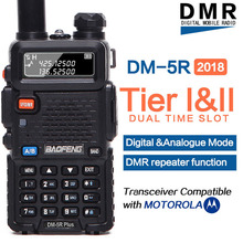 2020 Baofeng DM 5R plus 디지털 워키 토키 DMR Tier1 Tier2 Tier II 듀얼 타임 슬롯 디지털/아날로그 VHF/UHF 양방향 라디오