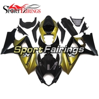 Fairings For Suzuki GSXR1000 GSX R 1000 K7 07 08 2007 2008 Injection ABS Plastic Motorcycle Fairing Kit Black Yellow Panels New