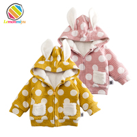 Newborn Baby Winter Warm Thicken Coat Rabbit Pocket Hooded Outwear Clothes Infant Girl Cotton Wooden Children Windbreaker Jacket