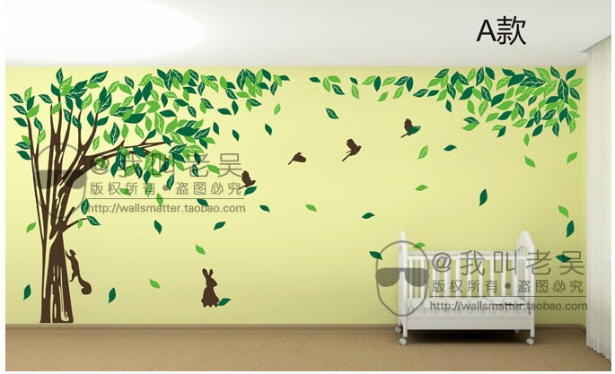 Free Shipping Large Size Oversized Family Tree Wall Decal Sticker Custom Colors Sizes Removable