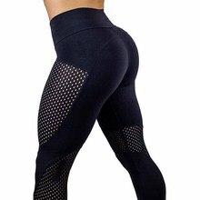 2018 New Quick-drying Yarn Leggings  Fashion Ankle-Length Legging Fitness Black Leggins