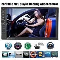 Autoradio 7'' inch 2 DIN Car MP5 MP4 Player radio stereo Touch Screen FM/USB/TF/AUX bluetooth DVR radio cassette player
