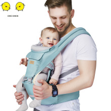 Baby Belt Four Seasons Universal Breathable Front Holding Multi-functional Childrens Waist Bench  Backpack Carrier
