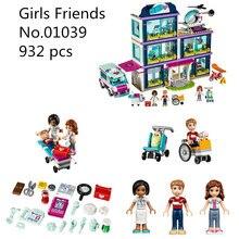 Popular Lego Hospital Buy Cheap Lego Hospital Lots From China Lego