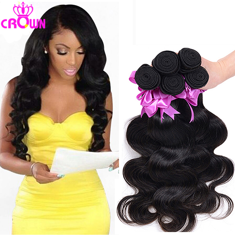 10A Grade Brazilian Virgin Hair Body Wave 3PCS Brazilian Body Wave Unprocessed Brazilian Human Hair Weave Bundles