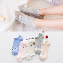 Algodão animal padrão confortável menina feminino barco meias tornozelo baixo feminino invisível cor menina menino meias 1 par = 2 pçs ws100