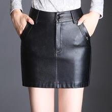 ac735fa37 Leather Pu Shorts Women Promotion-Achetez des Leather Pu Shorts ...