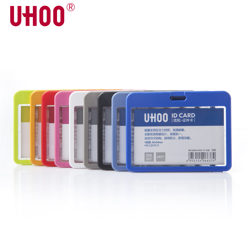 UHOO 6637 Horizontal  Double Sided Transparent ID Card Holder Waterproof Name Badge Holder School Card Bus Card Holder