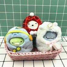 1 шт. милые японские Sumikko Corner San-X Corner био плюшевые игрушки брелки ручной биологический плащ кулон в виде животного подарки для девочек
