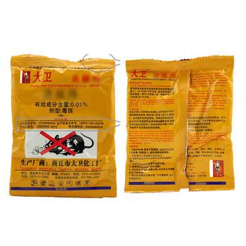BITWUS 50 gram torby skuteczna mysz i szczur trucizna myszy zabójcza przynęta szczur myszy odstraszacz pułapka Pest Contronl szczur trucizna zatrucie tanie i dobre opinie MD109a Stałe