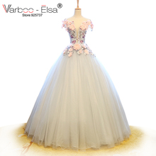 VARBOO_ELSA Bridal Gown Ball Gown Cap Sleeve Wedding Dress