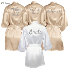 C Fung champagne gold robe with silver grey writing bridal shower party mother of the groom