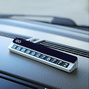 Image 2 - מתכת רכב זמני חניה כרטיס מספר טלפון מחזיק טלפון נייד מספר צלחת אוטומטי חניה כרטיס במכונית סטיילינג מדבקות