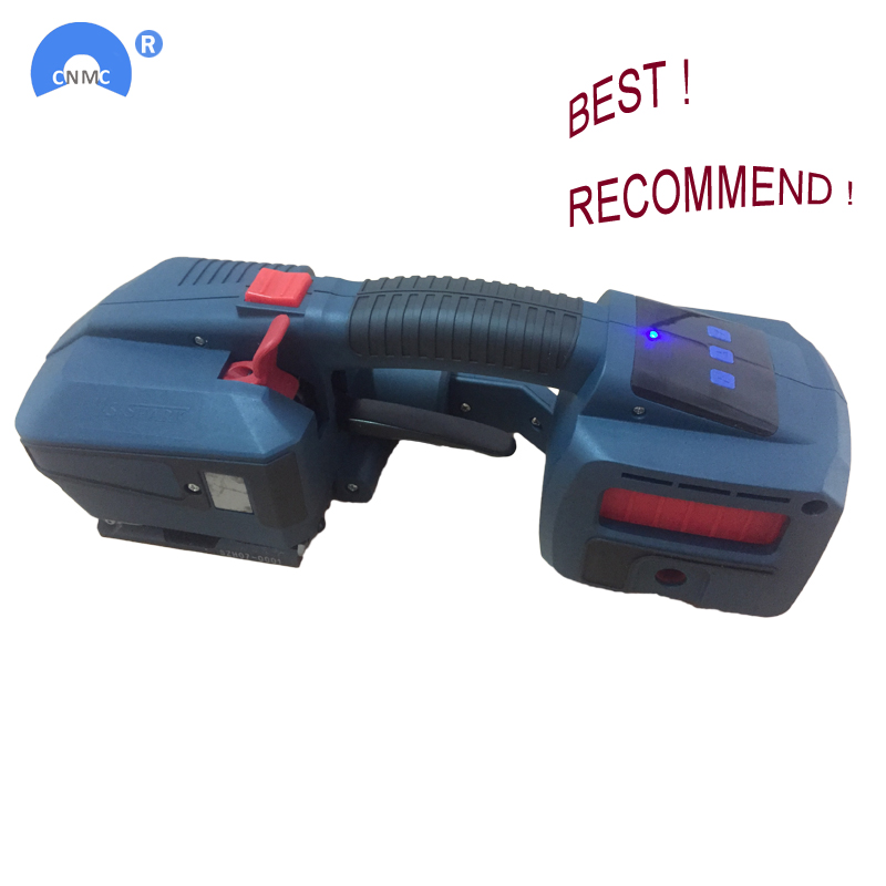 JDS 13-16mm handheld electric strapping machine battery powered PP/PET strapJDS 13-16mm handheld electric strapping machine battery powered PP/PET strap