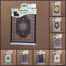 Mairuige 280 x 180mm Carpet Mouse Mat Mousepad Persian Style Woven Rug Mouse Pad Rubber Mat Decor Gift for Computer Tablet Mat