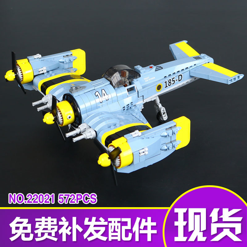 Lepin 22021 572Pcs Technic The Beautiful Science Fiction Fighting Aircraft Building Blocks Set Space Fighter Toys for children lepin 20031 technic the jet racing aircraft 42066 building blocks model toys for children compatible with lego gift set kids
