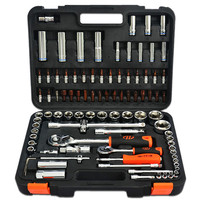 94PC 1 4 And 1 2 Inches Socket Ratchet Wrench Comb Tools Kit For Auto Repairing